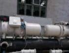 二手中央空调调剂,制冷设备,地水源热泵,冷库,制冷压缩机