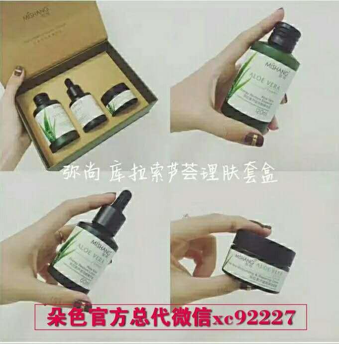 朵色库拉索芦荟套盒是什么朵色护肤品能用多长时间有面霜吗?