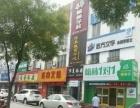 汶阳大街二实小对面沿街商 商业街卖场 15平米分租