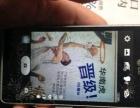 LG手机低价出