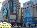 咸阳市苹果三星 HTC 小米华为 魅族售后维修中心