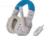 硕美科G923小苍版 USB游戏耳机 头戴式电脑耳麦带麦克风 小