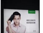 珠海横琴户外高精写真喷绘加工厂OPPO广告**三井