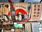 煮意皇牛火锅加盟费多少钱?在贵阳加盟一家煮意皇牛火锅赚钱吗?
