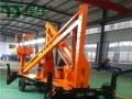 专业生产车载式液压升降平台