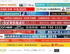 集成墙面w.cnjcdd.com