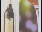 美人树酒 美人树酒加盟招商