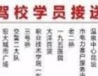 湖北顺通驾校招生