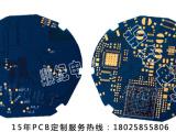 北京专业线路板打样工厂,交期快,品质保证欢迎您来电咨询