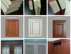 河南大型橱柜 衣柜代工厂生产定制实木包覆门板 厂家直发