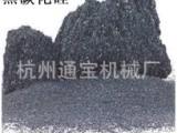 供应各种喷砂磨料|棕刚玉|钢砂|钢丸|不锈钢丸丨杭州喷砂机