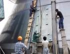 招大楼幕墙玻璃维修更换徒弟加盟