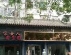 新城区朝阳门地铁口20平店铺1万2转让 房租季度付