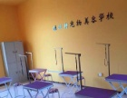 黑龙江省大庆市酷派特宠物美容学校2月份美容师报名中