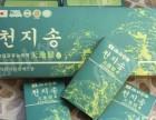 韩国天地松效果怎么样 到底多少钱一盒 副作用