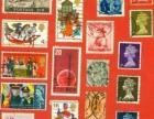 邮票哪里可以鉴定和交易