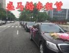 广州租婚车、广州婚车出租、广州婚庆车队、广州租花车