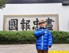 2018重庆冬令营之江南时代冬令营开始报名