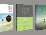 大量承接全国画册设计 展览设计 图书排版 光盘制作 自费出版