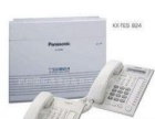 杭州拱墅区办公电话线 网线安装整理 检测