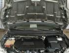福特福克斯2011款 1.8 MT舒适型 独立悬架,动力强劲