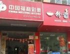 广西妇产科医院妇幼保健院厢竹区附近日租`月租房,可做饭