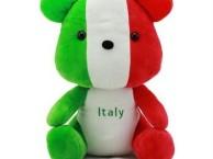 大连哪里可以学习零基础意大利语 大连寒假意大利语培训