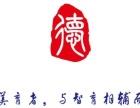 镇江初中作文补习语文阅读理解培训班哪家好-图德教育
