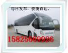台州到武汉的汽车/时刻表/班次查询行业