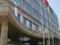 北京日坛国际酒店 北京日坛国际酒店加盟招商