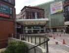 可以上海 何必远方 红星国际广场 红星美凯龙开发 品牌旺铺