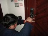 苏州园区青剑湖附近开锁换锁开保险柜行李箱锁阿卡迪亚青剑湖花园