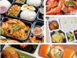 咖客廣州員工餐,盒飯一站式定制服務,免費配送