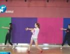 河南省知名舞蹈培训【爵士舞、街舞、流行舞】提供宿舍