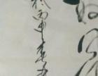 毛泽东的沁园春雪,名人书法!
