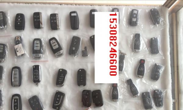 达州配各种汽车钥匙,芯片钥匙