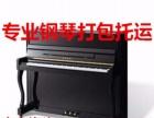 南京邮寄电瓶车价格,电动车托运费用,电瓶车快递服务