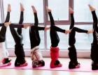 厦门枋湖附近 葆姿成人0基础瑜伽教练班