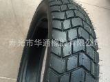 厂家直销 跨骑式摩托轮胎120/80-17 3CCC认证 品质无