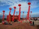 河北空飘气球,拱门立柱,电子礼炮,