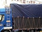 6米8,7米8货车承接全国长途短途货运
