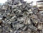 武汉废品回收 废旧物资回收公司