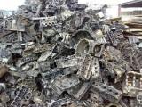 武汉废铝回收铝合金回收
