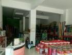 建材市场 商业街卖场 200平米