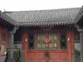 《西城赵登禹路附近》出售四合院,,私密性好,新翻修