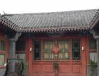 西城赵登禹路附近出售四合院,,私密性好,新翻修