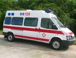哈尔滨救护车出租跨省10元每公里