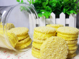 土耳其进口香蕉饼 180g 食品休闲零食微信代理 易拉罐装零食