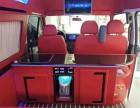上海青浦奔驰V260内饰改装,航空座椅 木地板改装
