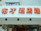 武林广场布丁酒店小时房60元/5小时(5送1)